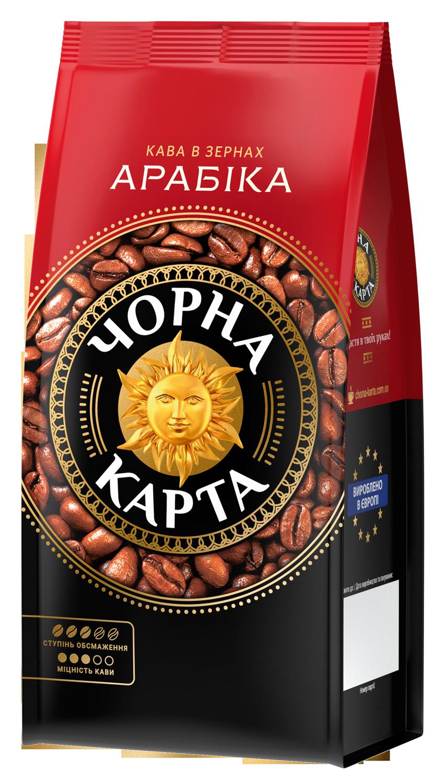 кофе черная карта в пакетах